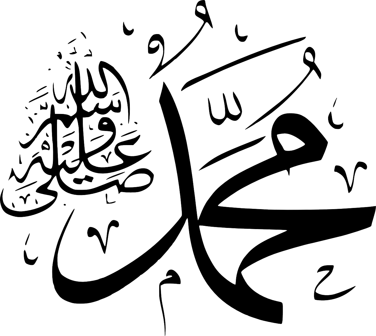 peace, religion, calligraphy