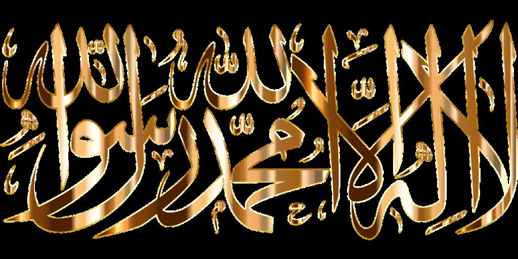 shahada, shahadah, islam